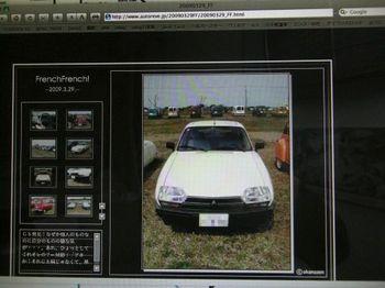 DSCN0408.jpg