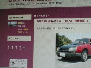 DSCN0393.jpg